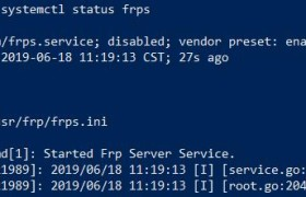 Ubuntu/Debian安装Frps并设置开机启动