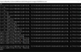 .NET Core使用科大讯飞SDK来进行语音识别和合成