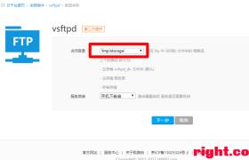 极路由B70 免开发者开启ROOT权限(2018/09/15)
