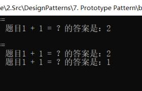 23种常见的设计模式(7):原型模式