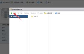 ESXi 6.7 切换时区(已经确认无效)