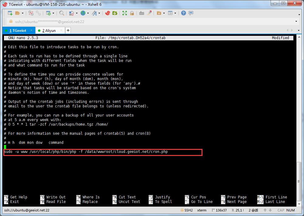 Nextcloud添加系统 cron 服务插图1