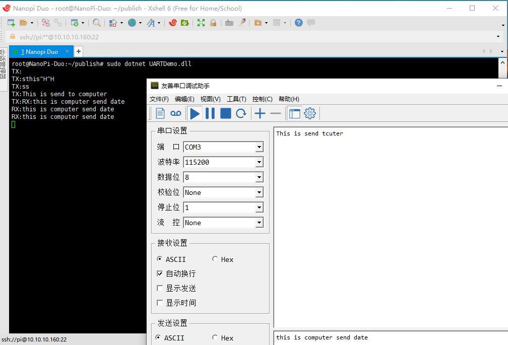 树莓派等ARM开发板C#串口通信(.NET Core)插图4