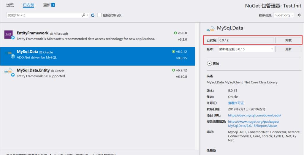 EF MySQL未将引用设置到对象的实例插图