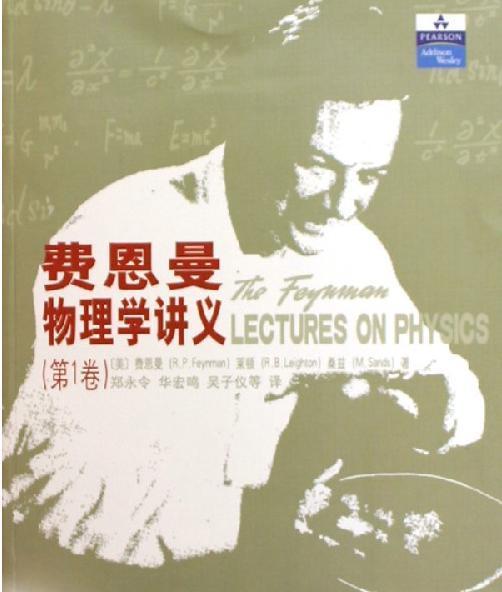 这10本物理科普书籍,足以回答你的N多问题!(转)插图7