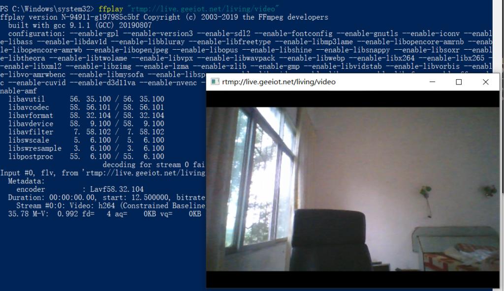 C# RTMP推流到网页实现直播插图1
