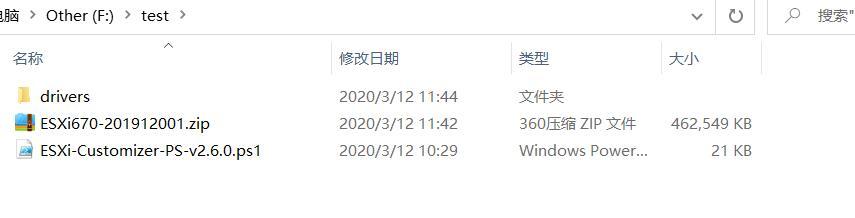 ESXi 6.7U3离线驱动封装插图6