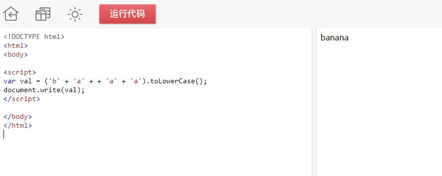 你见过哪些有趣的代码?插图