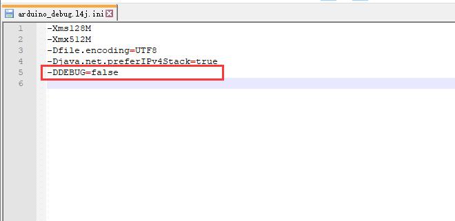 在VS Code开发Arduino项目插图5