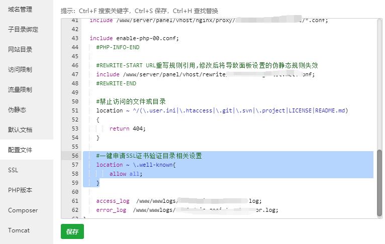 IdentityServer4使用Nginx反向代理后无法访问/.well-known/openid-configuration
